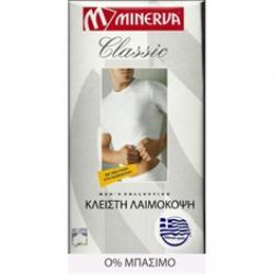 Minerva Men T-Shirt Classic Close Neckline 18100