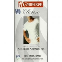 Minerva Men T-Shirt Open Neckline 90-17000