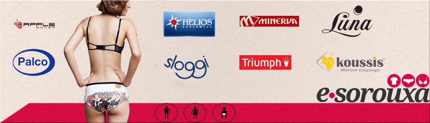 e-sorouxa famous brands